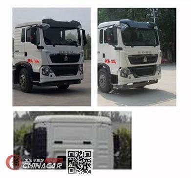 丰霸牌STD5310GJBZ5型混凝土搅拌运输车图片2