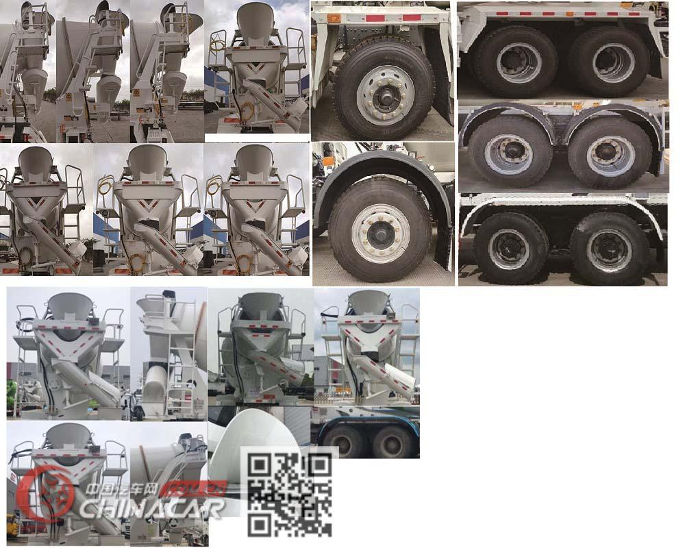 丰霸牌STD5310GJBZ5型混凝土搅拌运输车图片3
