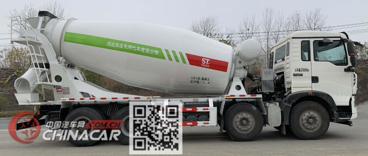 丰霸牌STD5310GJBZ5型混凝土搅拌运输车图片4