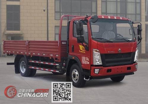 豪沃牌ZZ1117H4515F1型载货汽车图片1