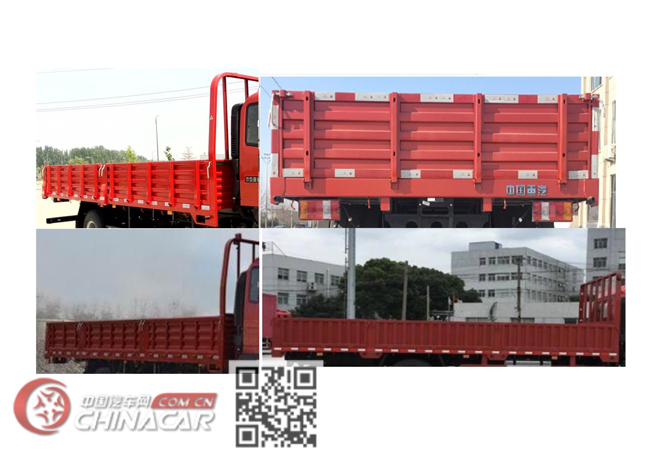 豪沃牌ZZ1117H4515F1型载货汽车图片3