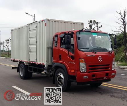 大运牌CGC5110XXYHDF44F型厢式运输车图片1
