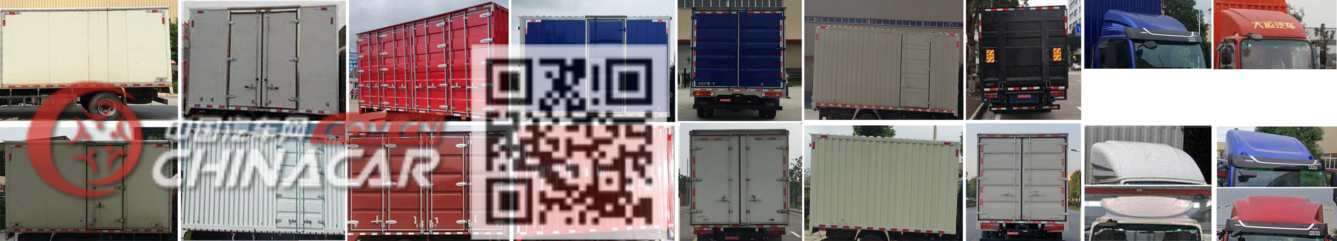 大运牌CGC5110XXYHDF44F型厢式运输车图片3