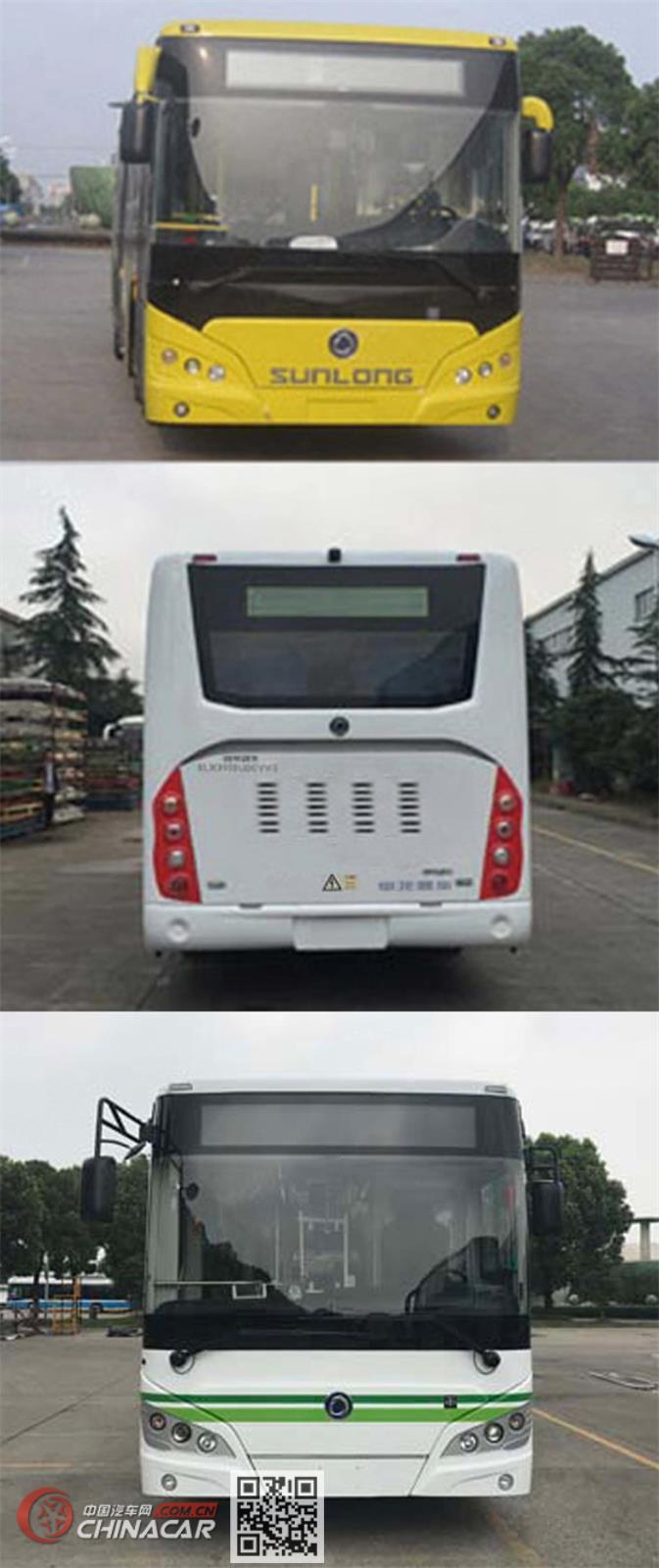 申龙牌SLK6819UBEVL7型纯电动城市客车图片3