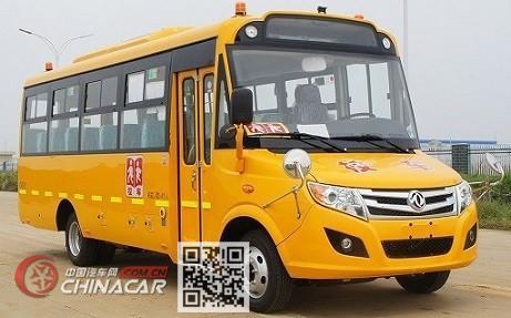 东风牌DFA6758KX6B型小学生专用校车图片1