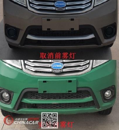 开沃牌NJL5026XXYEV2型纯电动厢式运输车图片2