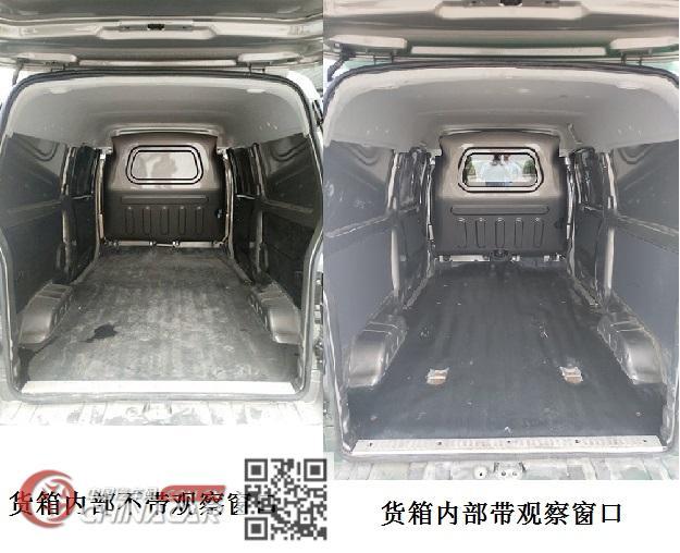 开沃牌NJL5026XXYEV2型纯电动厢式运输车图片3