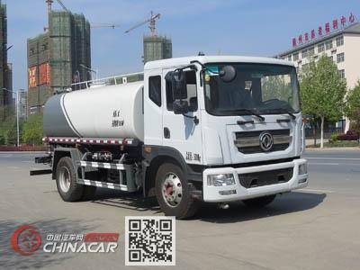 新东日牌YZR5160GSSE6型洒水车图片1
