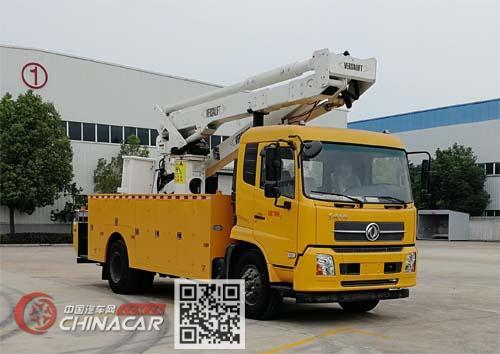 星炬牌HXJ5110JGKDF6型高空作业车图片