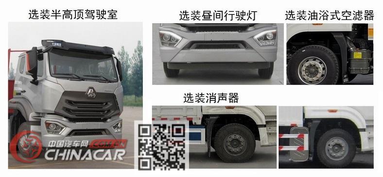 豪瀚牌ZZ1165K5113F1型载货汽车图片2
