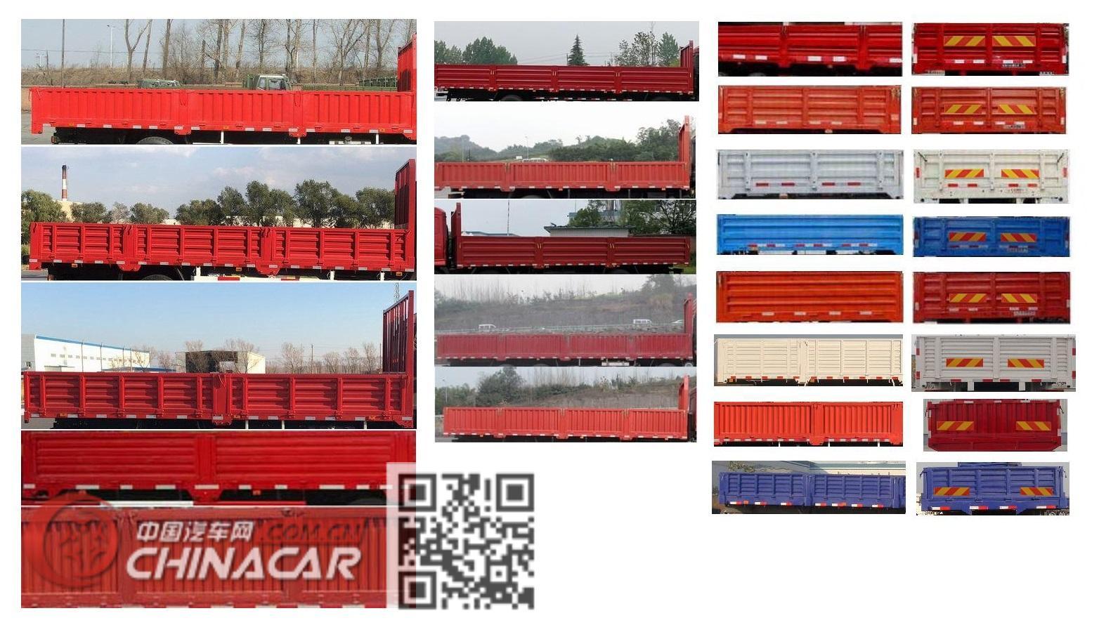 豪瀚牌ZZ1165K5113F1型载货汽车图片3