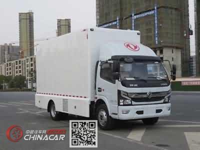 新东日牌YZR5070XXCE6型宣传车图片