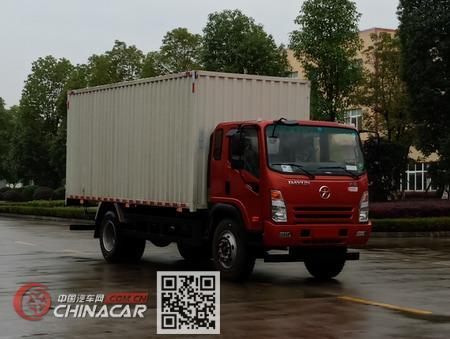 大运牌CGC5180XXYHDF53F型厢式运输车图片