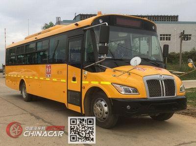 上饶牌SR6995DZA型中小学生专用校车图片1