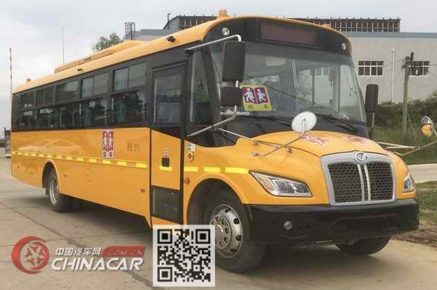 上饶牌SR6995DZA型中小学生专用校车图片4