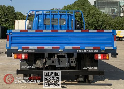 跃进牌SH2042KFDCWZ型越野载货汽车图片4
