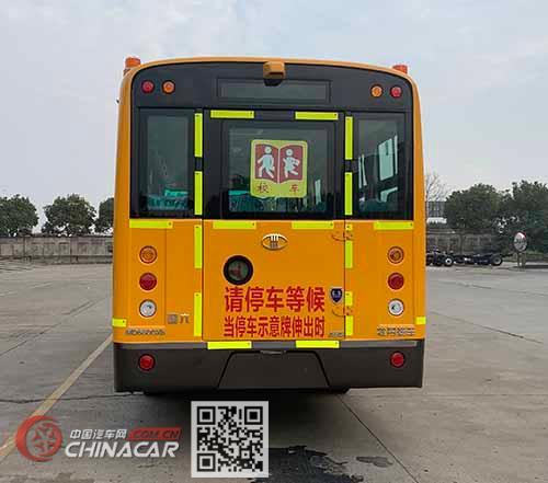 牡丹牌MD6800X6型小学生专用校车图片3