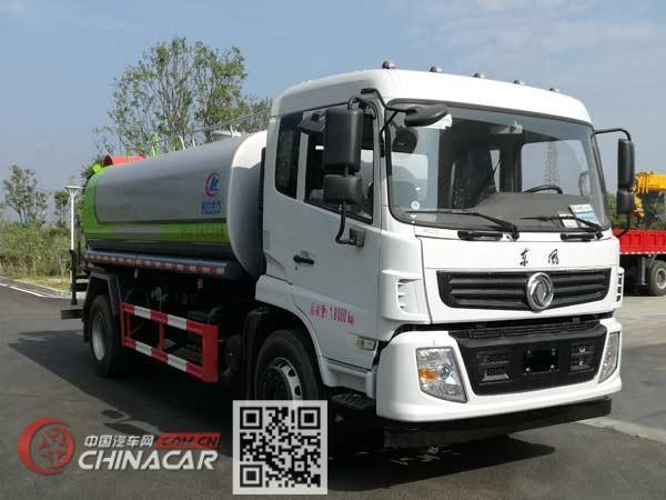 程力威牌CLW5185GPSD6型绿化喷洒车图片