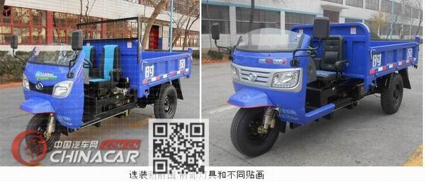 时风牌7YP-1475D3型自卸三轮汽车图片3