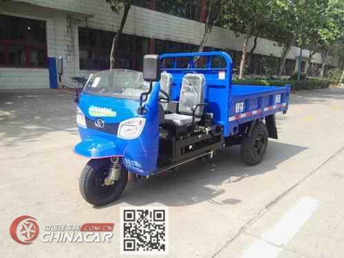 时风牌7YP-1175D2型自卸三轮汽车图片1