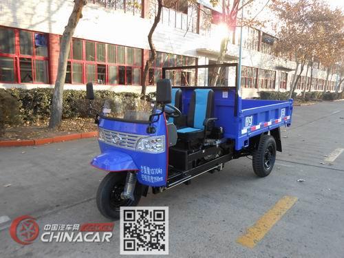 时风牌7YP-1175D2型自卸三轮汽车图片3