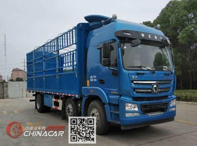 徐工牌NXG5250CCYN5型仓栅式运输车图片