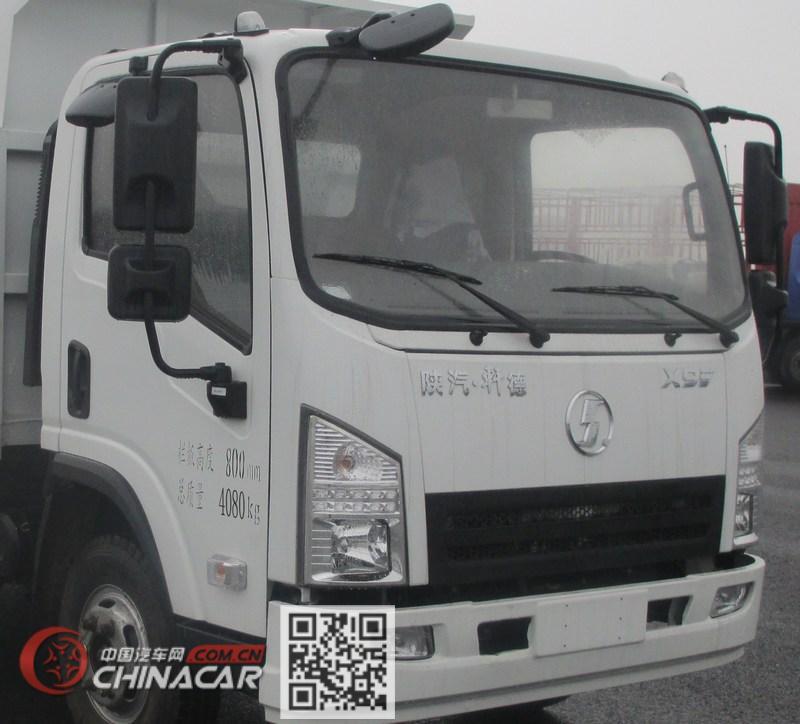陕汽牌SX2042GP5型越野自卸汽车图片4
