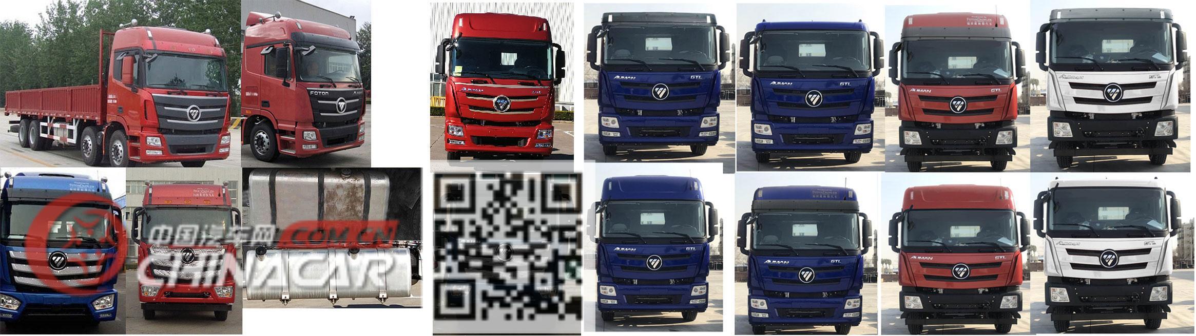 欧曼牌BJ1319VNPKJ-AA型载货汽车图片2