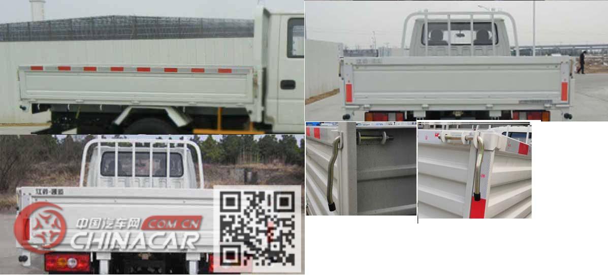 江铃牌JX1041TSCB25型载货汽车图片2
