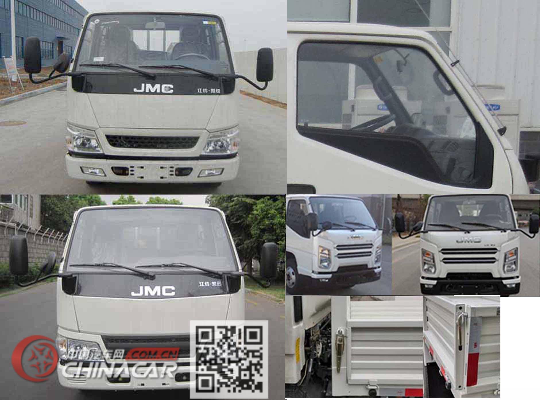江铃牌JX1041TSCB25型载货汽车图片4