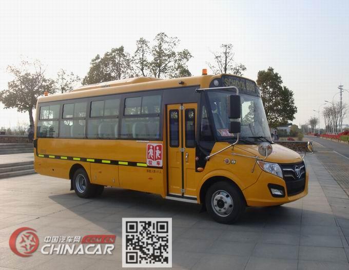 福田牌BJ6781S7MEB-1型幼儿专用校车图片1