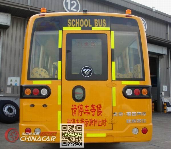 福田牌BJ6781S7MEB-1型幼儿专用校车图片2