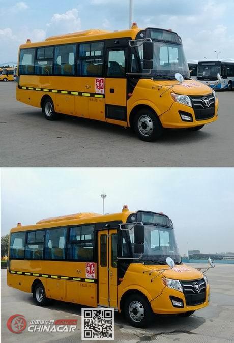 福田牌BJ6781S7MEB-1型幼儿专用校车图片3