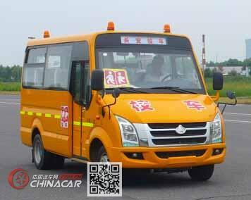 长安牌SC6515XC1G5型幼儿专用校车图片1