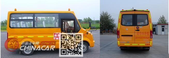 长安牌SC6515XC1G5型幼儿专用校车图片4