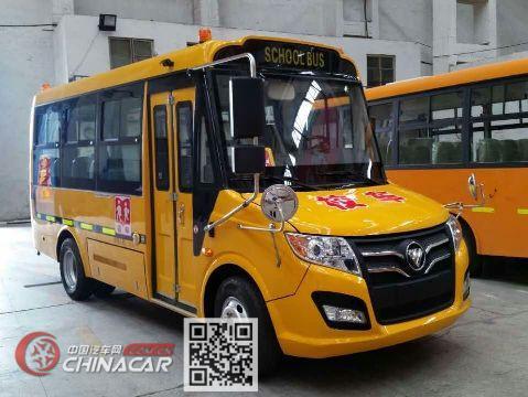 福田牌BJ6570S2MDB-1型幼儿专用校车图片1