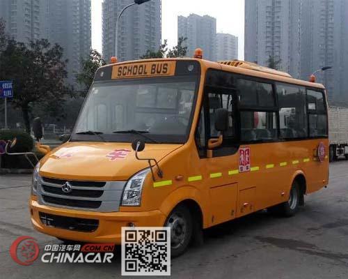 长安牌SC6685XCG5型小学生专用校车图片1