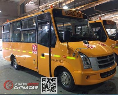长安牌SC6685XCG5型小学生专用校车图片2