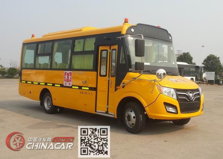 福田牌BJ6731S6MFB-1型幼儿专用校车图片1