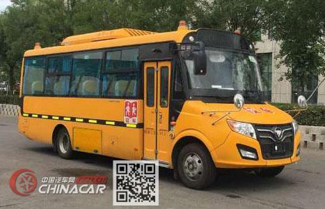 福田牌BJ6731S6MFB-1型幼儿专用校车图片4