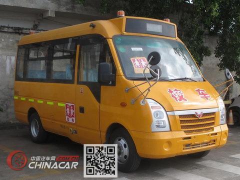 五菱牌GL6552XQS型小学生专用校车图片1