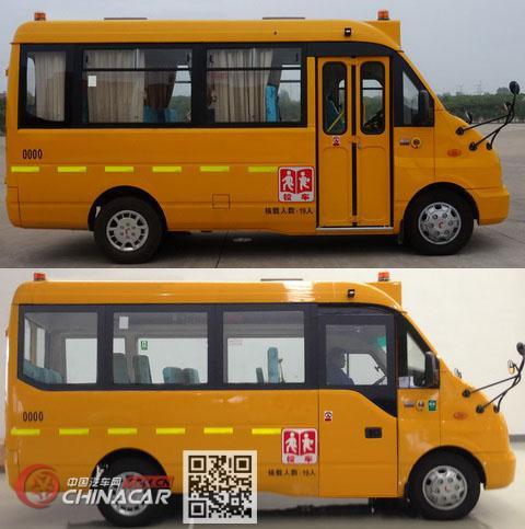 五菱牌GL6552XQS型小学生专用校车图片2