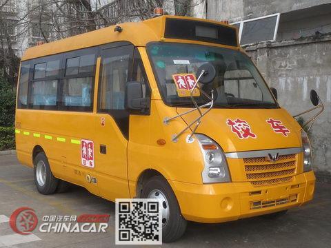 五菱牌GL6551XQS型幼儿专用校车图片1