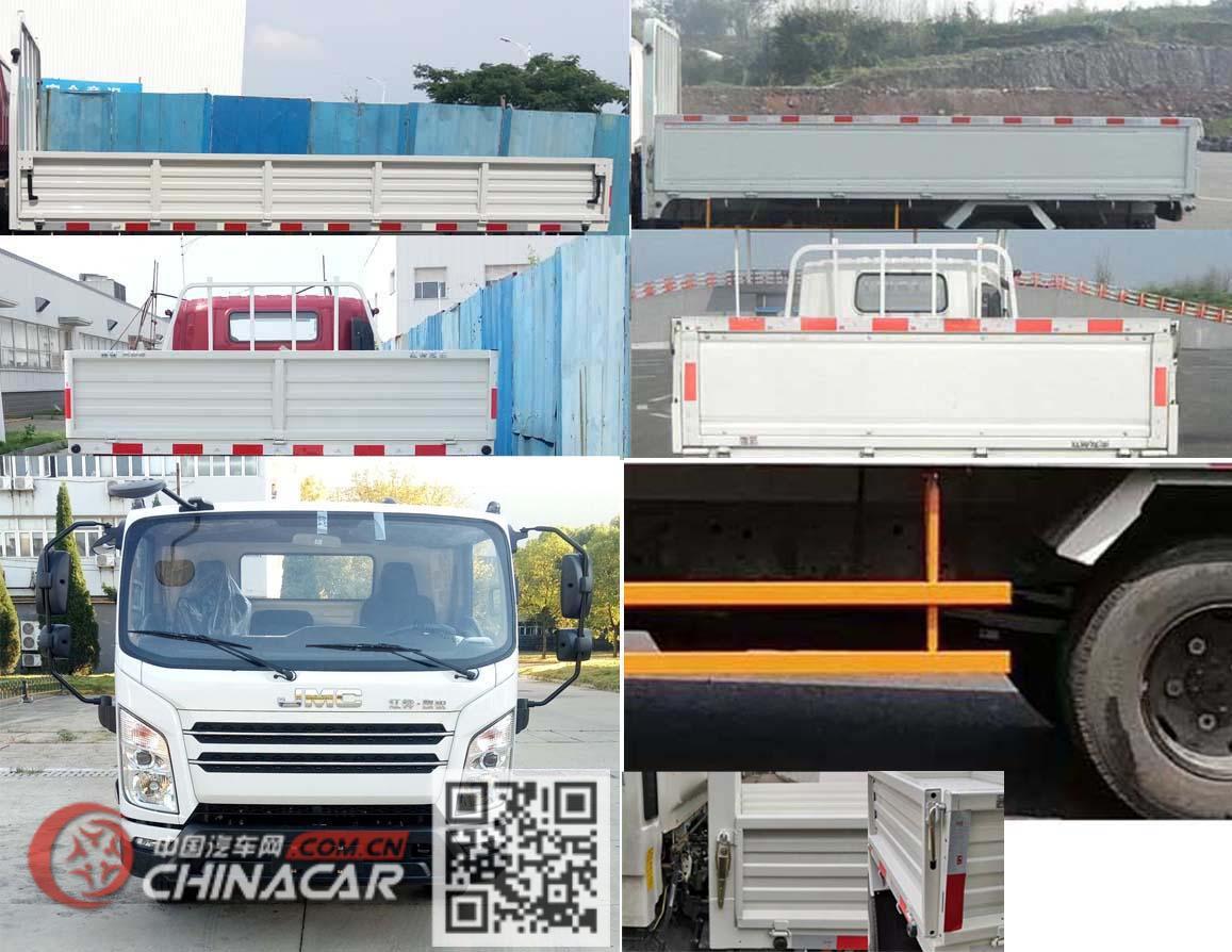 江铃牌JX1045TGB26型载货汽车图片2