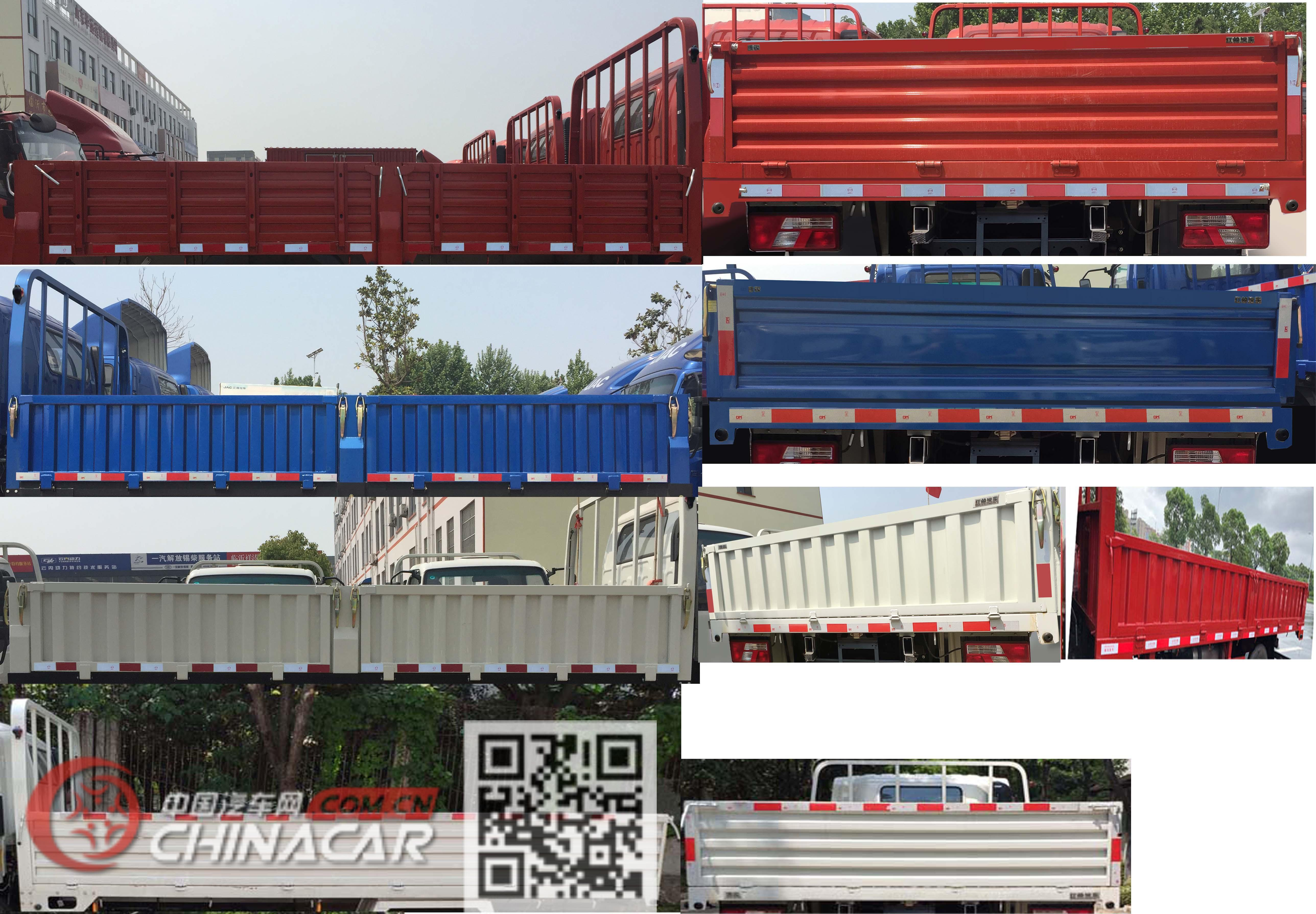 江铃牌JX1045TGB26型载货汽车图片4