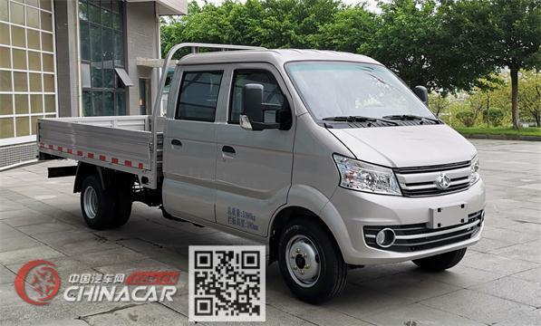 长安牌SC1031FRS681型载货汽车图片1