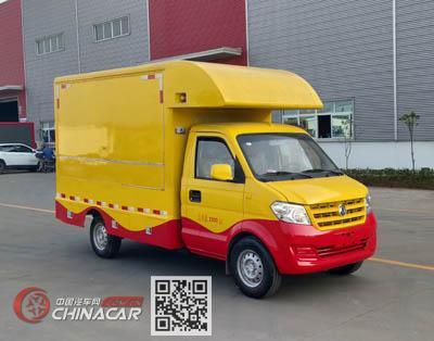 程力威牌CLW5023XSHRL6型售货车图片