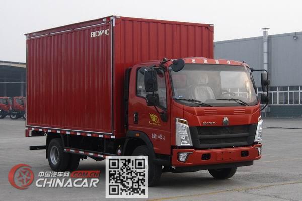 豪沃牌ZZ5047XSHG3315F144型售货车图片