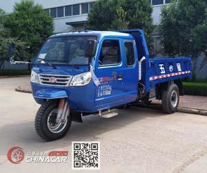 五星牌7YPJZ-17150PD2B型自卸三轮汽车图片1