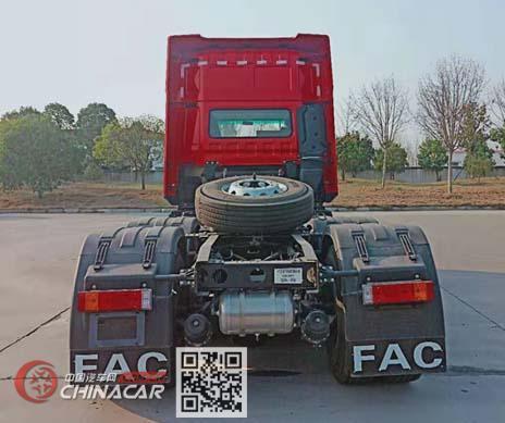 一汽凌河牌CAL4250C5GF4E6型半挂牵引车图片3